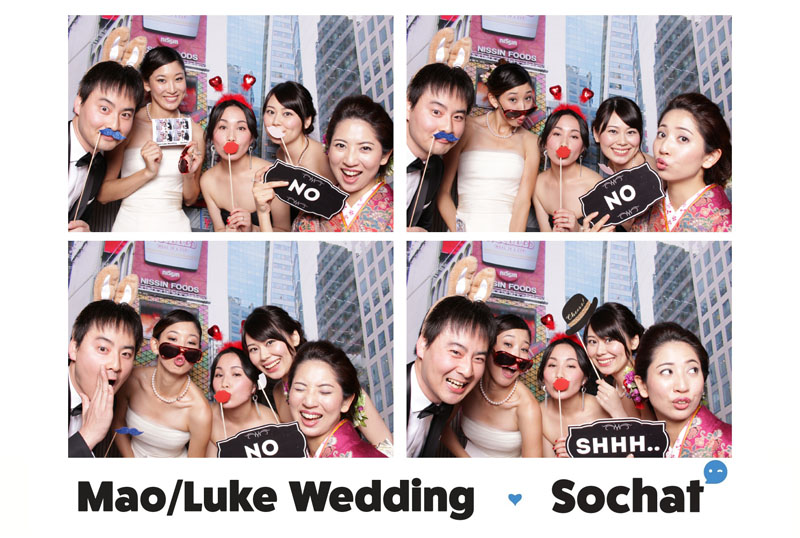 Sweet Booths Photobooth (2)